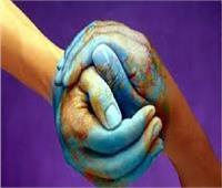 تعرف على «اليوم العالمي للتسامح» في سطور