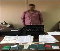 سقوط نصاب «فيسبوك» لتسفير المصريين للخارج