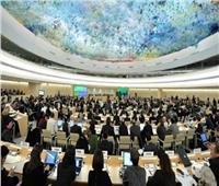 ترحيب دولي بالجهود المصرية في ملف حقوق الإنسان