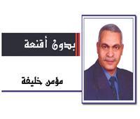 عن شياكة المصريين