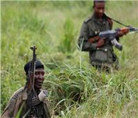 مقتل 15 مدنيًا في شرق الكونغو الديمقراطية على يد متشددين مشتبه بهم