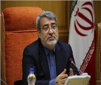 وزير الداخلية الإيراني يوجه تحذيرًا للمتظاهرين في بلاده