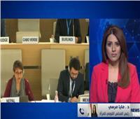 القومي للمرأة: تصريحات مقررة الأمم المتحدة عن وفاة مرسي «فرقعة إعلامية»