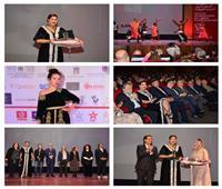 الجوكر ووفاء عامر في افتتاح مهرجان الرباط الدولي لسينما المؤلف