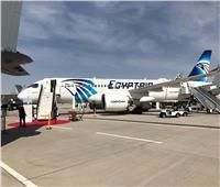 صور.. مصر للطيران تشارك بـ«A220-300» في معرض دبي للطيران