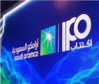 البنوك السعودية تمدد فترة عملها تزامناً مع طرح «أرامكو» للاكتتاب