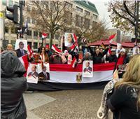 صور| وقفة للجالية المصرية في ألمانيا احتفالا بزيارة الرئيس السيسي لبرلين