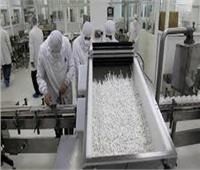 النيل للأدوية والصناعات الكيماوية تكشف عن تحولها للأرباح