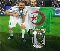 هل يحق لبنزيما اللعب باسم الجزائر؟