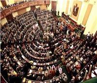 النواب يحيل لمكتبه 54 طلب برلماني لتحديد موعد مناقشتها