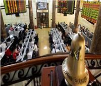 تباين مؤشرات البورصة المصرية بختام تعاملات اليوم الأحد