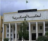 المحكمة العسكرية تقضي بإعدام المسماري والسجن المؤبد والمشدد لـ 32 متهمًا