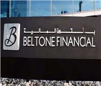 «بلتون فاينانشيال» يتوقع نمو الاقتصاد المصري بنسبة 6.1%