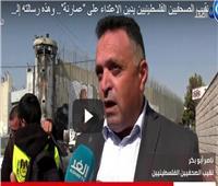 أبو بكر: سنسلم ملفات إدانة الاحتلال في فلسطين للإتحاد الدولي للصحفيين