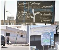 العلامات الإرشادية «تائهة»| لافتة كوبري أكتوبر «فوق الرصيف».. والدائري «بدون علامات»