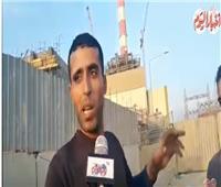 فيديو| شهود عيان يكشفون لحظات سقوط برج كهرباء أوسيم