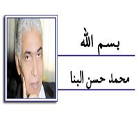 تقرير مصر «1»