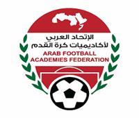 دورة تطوير لمدربي حراس المرمى بالمدينة الشبابية في بورسعيد