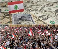 خاص| محلل اقتصادي لبناني: العجز التجاري أدى إلى ارتفاع الطلب على الدولار
