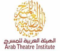 المبدعون المصريون يتصدرون جوائز الهيئة العربية للمسرح لعام 2019