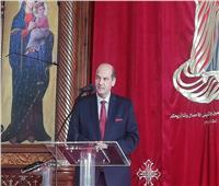 قنصل مصر بشيكاغو: ننتظر زيارة البابا تواضروس لوسط أمريكا