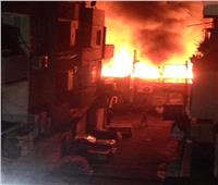 حريق هائل يلتهم 20 محلا في شارع «البوستة» بالزقازيق