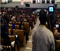 انطلاق فعاليات «منتدى داكار للسلم والأمن في أفريقيا» .. الاثنين