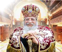 في عيد تجليسه الـ7.. البابا تواضروس رجل العطاء والوطنية