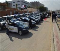 صور| 10 سيارات حديثة لتحويل القاهرة الجديدة إلى مدينة نموذجية أمنية