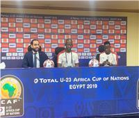 قائد غانا: نأمل في الفوز على كوت ديفوار للمشاركة بأولمبياد طوكيو