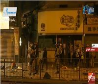 بث مباشر| استمرار الاحتجاجات ضد سياسات الحكومة في هونج هونج