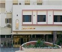 محافظة سوهاج تعلن عن مسابقة لتصميم فني بميداني «أخميم» و«الشبان المسلمين»