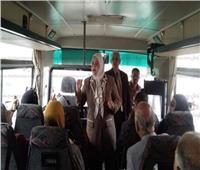 «لجان الأتوبيس الطائر» تستبعد مدير مدرسة وتحيل مدرسين للتحقيق بالغربية