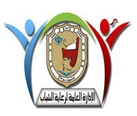 جامعة سوهاج تشارك في فعاليات «أزهري من أجل مصر»