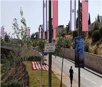 السفارة الأمريكية بالقدس تحذر من السفر للضفة الغربية وغزة
