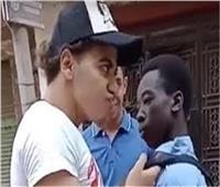 التحقيق مع المتهمين بالتنمر على طالب أفريقي في حدائق القبة