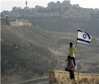 «قرار تاريخي».. صحافة إسرائيل تحتفي بإعلان أمريكا قانونية المستوطنات