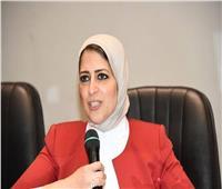 وزيرة الصحة تتوجه إلي جنوب سيناء لمتابعة تطبيق التأمين الصحي