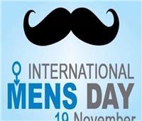 فيديو  القومي للمرأة: ينظيم اليوم العالمي للرجل تقدير لدورهم في المجتمع