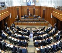 بسبب التظاهرات..تأجيل جلسة البرلمان اللبناني «الهامة» لأجل غير مسمى