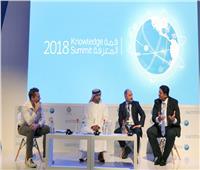 إنطلاق «قمة المعرفة ٢٠١٩» في دبي