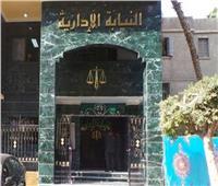 تفاصيل لقاء رئيسي النيابة الإدارية والمحكمة الدستورية العليا