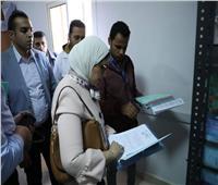 الصحة: تسجيل 14760 مواطنا في منظومة التأمين الصحي بجنوب سيناء