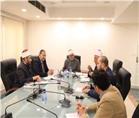 «البحوث الإسلامية» يبحث تكثيف الجهود لمواجهة الأفكار المتطرفة