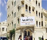 اليمن يدين اعتراف إيران بممثل ميليشيا الحوثي وتسليمه المقار الدبلوماسية