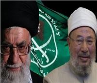 بالفيديو  وثائق مسربة تكشف تورط إيران والإخوان وتركيا بجرائم