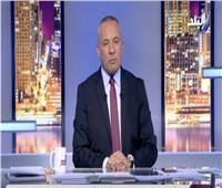 فيديو| أحمد موسى: عمرو واكد «ممثل فاشل».. ويسعى للتطبيع مع إسرائيل