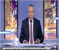 فيديو| أحمد موسى: قطر تعاني من مشاكل اقتصادية كبيرة بسبب المقاطعة العربية