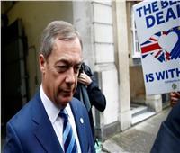 زعيم حزب بريكست: الفضيحة الجنسية الأخيرة أضرت بمكانة الأسرة المالكة