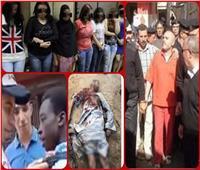 حوادث اليوم| أبرزها «سقوط شبكة الآداب بالتجمع».. وشهود واقعة التنمر بـ«الطالب الأفريقي»